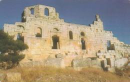 PHONE CARD SIRIA (E50.1.6 - Siria