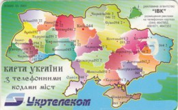 PHONE CARD UCRAINA (E50.3.2 - Oekraïne