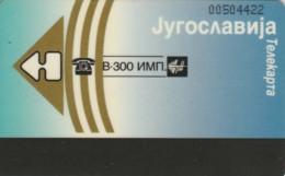 PHONE CARD YUGOSLAVIA (E50.3.7 - Jugoslawien