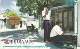 PHONE CARD MALDIVE (E50.4.6 - Maldive