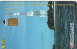 PHONE CARD MALDIVE (E50.5.1 - Maldiven