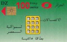 PHONE CARD ALGERIA (E50.7.5 - Algerien