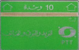 PHONE CARD ALGERIA (E50.11.3 - Algerien