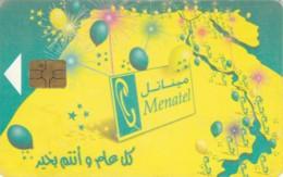 PHONE CARD EGITTO (E50.18.2 - Aegypten