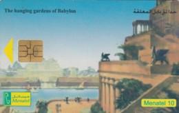 PHONE CARD EGITTO (E50.18.3 - Aegypten