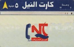 PHONE CARD EGITTO (E50.18.4 - Aegypten