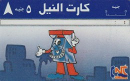 PHONE CARD EGITTO (E50.18.5 - Aegypten