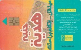 PHONE CARD EGITTO (E50.18.8 - Egitto