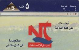 PHONE CARD EGITTO (E50.19.1 - Aegypten