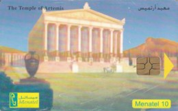 PHONE CARD EGITTO (E50.19.3 - Aegypten