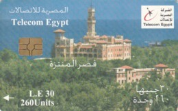 PHONE CARD EGITTO (E50.19.4 - Egitto