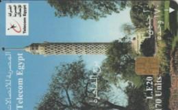 PHONE CARD EGITTO (E50.19.7 - Aegypten