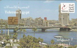 PHONE CARD EGITTO (E50.20.1 - Aegypten