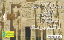 PHONE CARD EGITTO (E50.20.3 - Aegypten