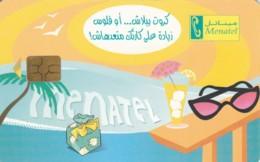 PHONE CARD EGITTO (E50.20.5 - Egitto