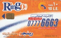 PHONE CARD EGITTO (E50.20.7 - Egitto