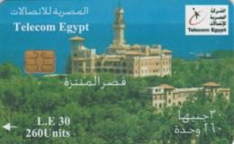 PHONE CARD EGITTO (E50.21.1 - Aegypten