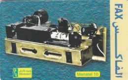 PHONE CARD EGITTO (E50.21.2 - Egitto