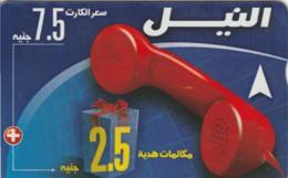 PHONE CARD EGITTO (E50.21.3 - Aegypten