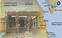 PHONE CARD EGITTO (E50.21.4 - Aegypten