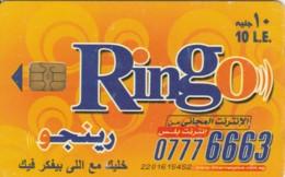 PHONE CARD EGITTO (E50.21.5 - Aegypten