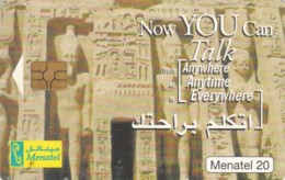 PHONE CARD EGITTO (E50.21.6 - Aegypten