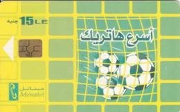 PHONE CARD EGITTO (E50.21.7 - Aegypten