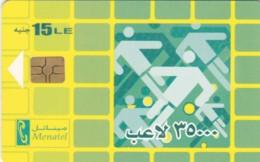 PHONE CARD EGITTO (E50.21.8 - Aegypten