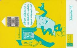 PHONE CARD EGITTO (E50.22.2 - Aegypten