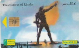 PHONE CARD EGITTO (E50.22.4 - Egitto