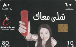 PHONE CARD EGITTO (E50.22.7 - Egitto