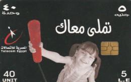 PHONE CARD EGITTO (E50.22.8 - Aegypten