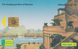 PHONE CARD EGITTO (E50.23.1 - Egitto