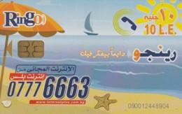 PHONE CARD EGITTO (E50.23.3 - Egitto