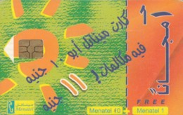 PHONE CARD EGITTO (E50.23.4 - Egitto