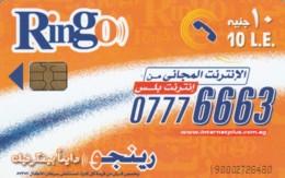 PHONE CARD EGITTO (E50.23.5 - Egitto