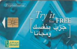 PHONE CARD EGITTO (E50.23.6 - Egitto