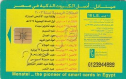 PHONE CARD EGITTO (E50.23.8 - Aegypten