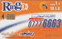 PHONE CARD EGITTO (E50.24.1 - Egitto
