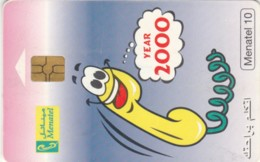 PHONE CARD EGITTO (E50.24.2 - Aegypten