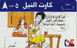 PHONE CARD EGITTO (E50.24.3 - Aegypten