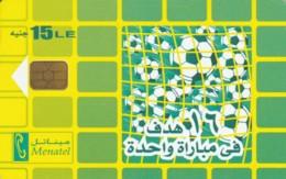 PHONE CARD EGITTO (E50.23.7 - Aegypten