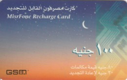 PREPAID PHONE CARD EGITTO (E50.24.7 - Aegypten