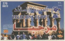 PREPAID PHONE CARD EGITTO (E50.25.2 - Aegypten