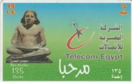 PREPAID PHONE CARD EGITTO (E50.25.4 - Aegypten
