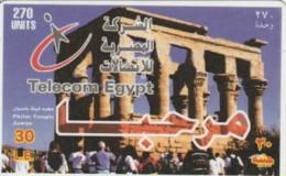 PREPAID PHONE CARD EGITTO (E50.25.5 - Aegypten
