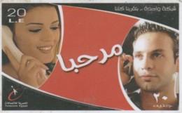 PREPAID PHONE CARD EGITTO (E50.25.6 - Aegypten
