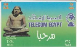PREPAID PHONE CARD EGITTO (E50.26.3 - Egitto