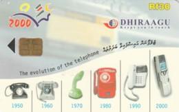 PHONE CARD MALDIVE (E50.26.8 - Maldive