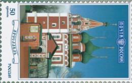 PHONE CARD RUSSIA (E50.27.8 - Russia